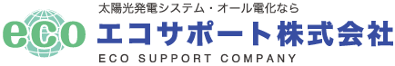 エコサポート株式会社